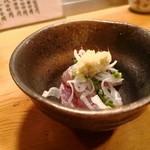 天史朗寿司 - 料理写真:お通し(地鯵刺し)