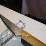 なかがわ - ミートナイフ