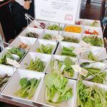 花ごよみ  - 東京野菜たくさん