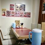 てっちゃん - テーブル席