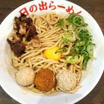 日の出らーめん - ガッツ麺DX大盛り 830円
