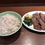 牛たん一福 - 牛たん定食