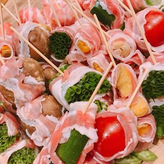 新鮮野菜の肉巻き串★炭火で焼きます!250円〜!