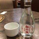 安楽亭 - バイトちゃんは日本人だけど『松~?』 テテ→(๑・᷄ὢ・᷅ ๑)え~ 『しょうちくばい』です。 天然記念物だなぁ………………………………