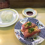 大吉  - 料理写真:ヤギの握り