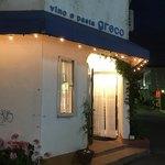 サルデーニャ料理とワイン greco - 海辺のレストランって感じ