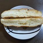 麦わらぼうし - ついに正体を現したコッペパン