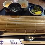 旬の味 伊藤屋 - 料理写真:開ける前