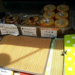 乳糖製菓 -