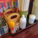拉麺 空海 - 卓上の調味料。