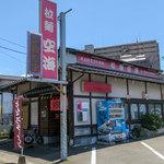 拉麺 空海 - 那珂川町松木の「拉麺 空海 那珂川本店」さん。