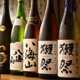 赤羽OPEN『日本酒原価酒場』上陸!