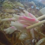 釜彦 - 【スープ入り焼きそば】刻まれたナルト