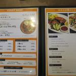 87551908 - メニュー 税別表記