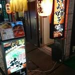 広島風お好み焼き 花火 -