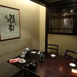 郷土料理くらわんか - 個室「萩」