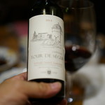 ペントハウス - ワインはこれだけ