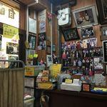 大阪難波 自由軒 - 店内の写真