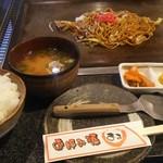 お好み焼 まる - 料理写真: