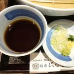 銀座 佐藤養助 - 醤油つゆ