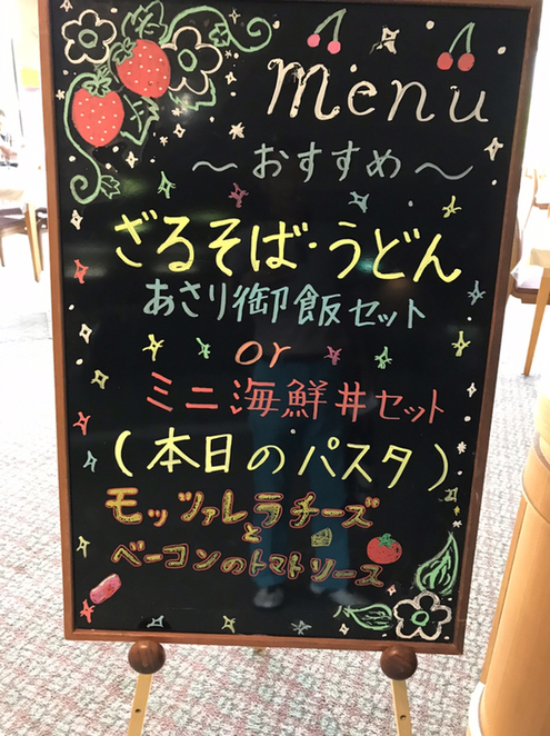 八洲カントリークラブレストラン name=