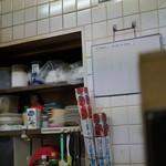 キッチン たか -