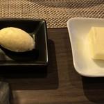 Cinq Sens - 燻製バター