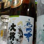 大将 - 大将ラベルの日本酒は福島県産