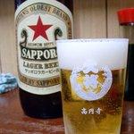 大将 - サッポロラガー大瓶(480円)