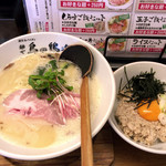 麺や 鳥の鶏次 - 鶏そば(塩)に鶏塩丼セット