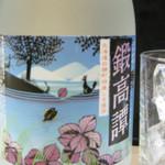 鳥伊勢 - 譚高譚