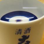 樽酒(冷)