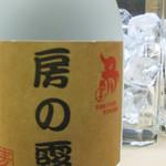 焼酎ボトル 房の露(九州・麦)