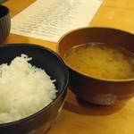 エペ クープ - ご飯・お味噌汁
