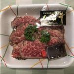 肉のいとう - 仙台牛のレアステーキ