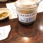 小魚阿も珍 - 料理写真:新商品?