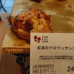 コテアコテ マルシェ - 料理写真:
