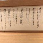 らぁ麺 はやし田 - 【2018.6.11】商品説明。