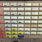 らぁ麺 はやし田 - 【2018.6.11】券売機。
