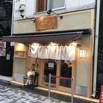 らぁ麺 はやし田 - 【2018.6.11】店頭。