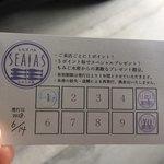 しらす専門店 SEALAS - スタンプカード