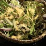 鳥牛 - 牛すじカレーのサラダ