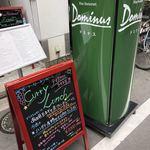 ワインレストラン ドミナス - 看板