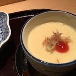 みわ久 - 旨・海鮮丼 の冷やし茶碗蒸し