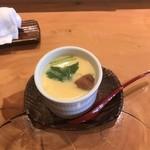 こころ庵 - 茶碗蒸し! 具材は三つ葉、椎茸、白身魚、烏賊!
