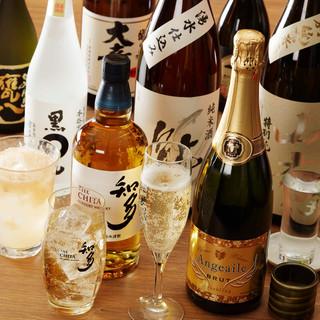【贅沢飲み放題】+350円で飲み放題をグレードアップ