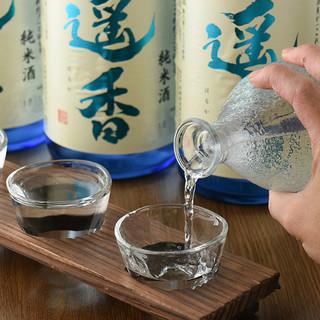 こだわりの生ビール、旬の日本酒、鹿児島焼酎など豊富なドリンク