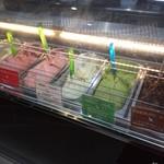 cervo bianco - 奈良県産の食材を使用した、店舗にて毎朝手作りのジェラート