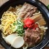 東江そば - 料理写真:東江そばは、三種類のお肉が一度に味わえる贅沢な逸品!! 麺職人が独自の配合で作った自家製のもちもち生麺 国産の昆布・鰹節をふんだんに使用した一番だしスープ じっくりと時間をかけて秘伝のタレで煮込んだ柔らかいお肉が 三位一体となった沖縄そばです!