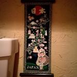 台南担仔麺 - ヘンジク©みうらじゅん